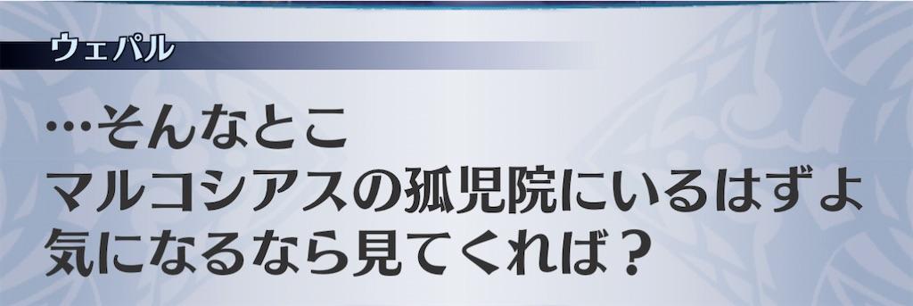 f:id:seisyuu:20201226150817j:plain