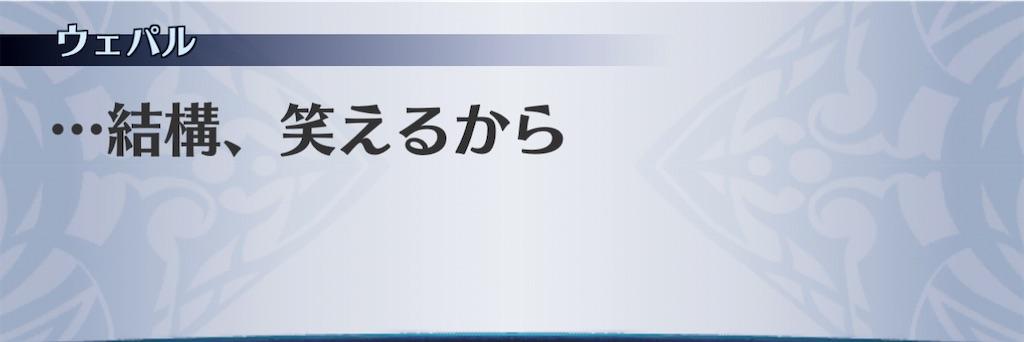 f:id:seisyuu:20201226150822j:plain