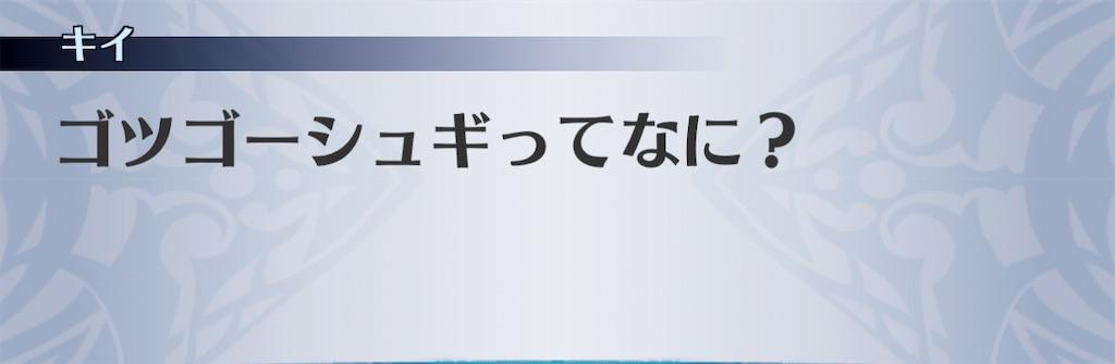 f:id:seisyuu:20201226150950j:plain