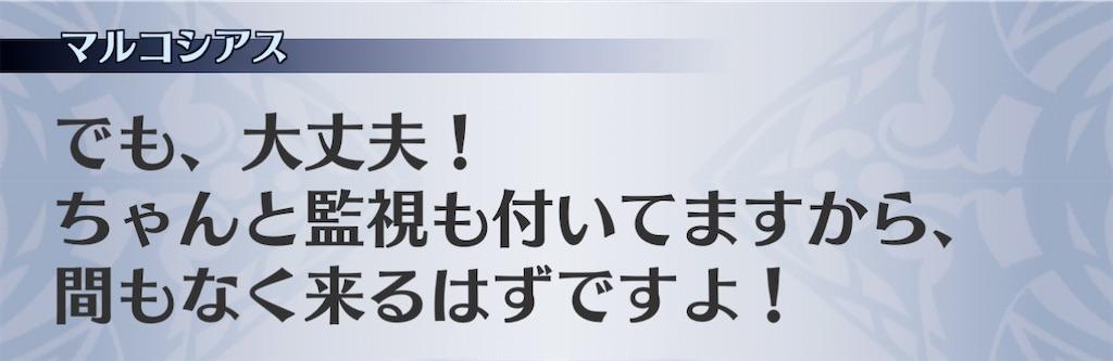 f:id:seisyuu:20201226151200j:plain