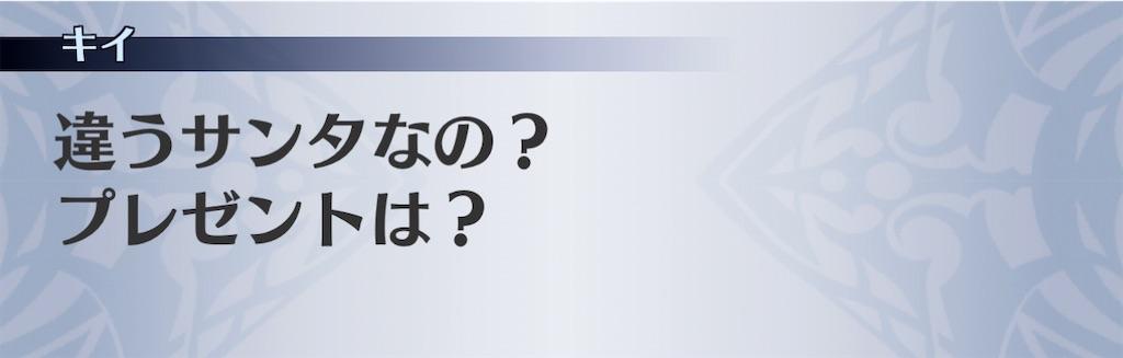 f:id:seisyuu:20201226151303j:plain