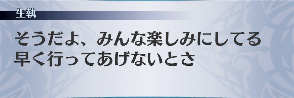 f:id:seisyuu:20201226151411j:plain