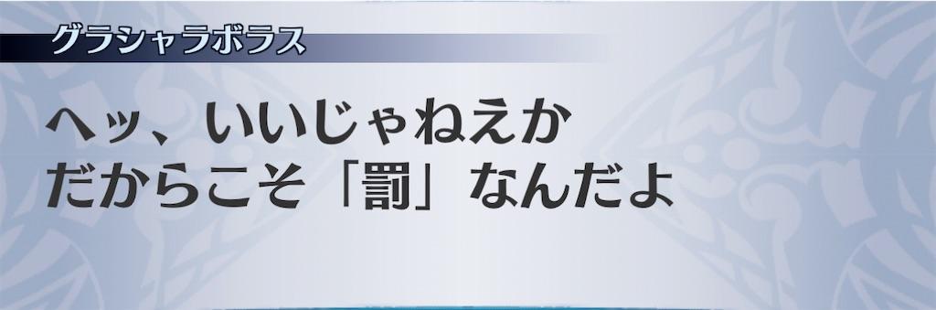 f:id:seisyuu:20201226151617j:plain