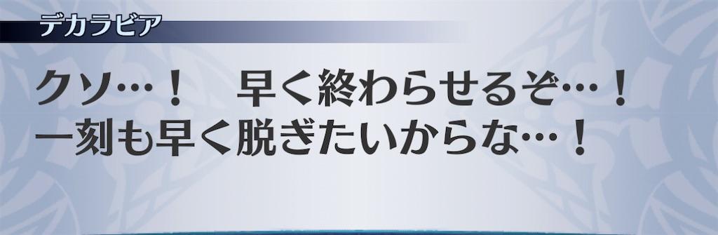 f:id:seisyuu:20201226151822j:plain