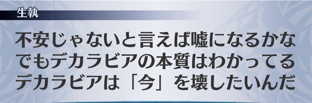 f:id:seisyuu:20201226151834j:plain