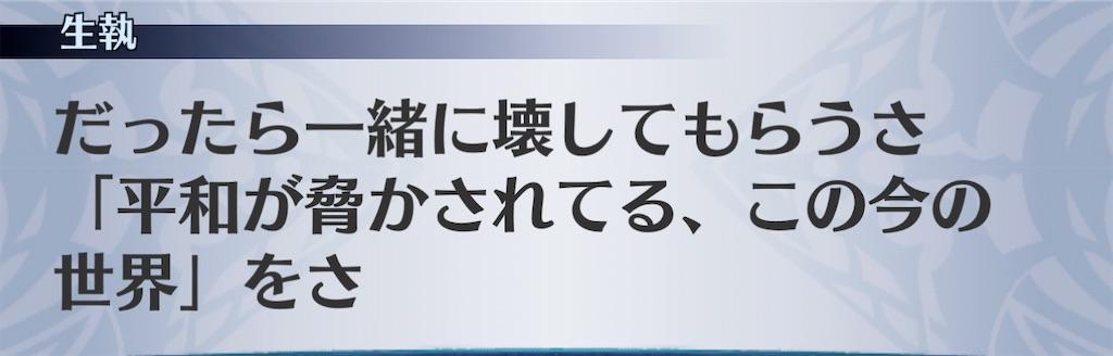 f:id:seisyuu:20201226151838j:plain