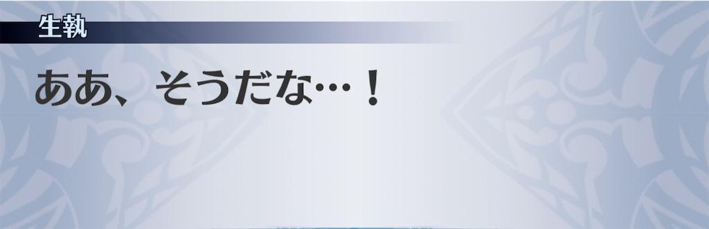 f:id:seisyuu:20201226152014j:plain