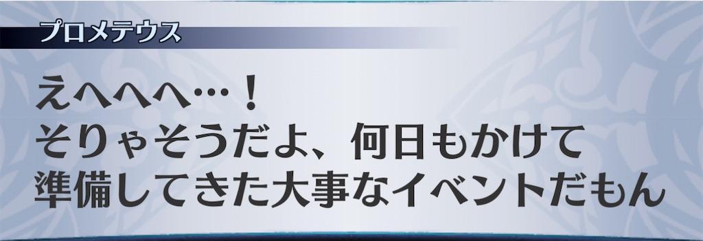 f:id:seisyuu:20201227202544j:plain