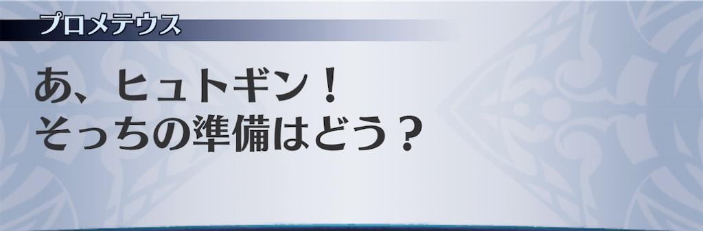 f:id:seisyuu:20201227202638j:plain