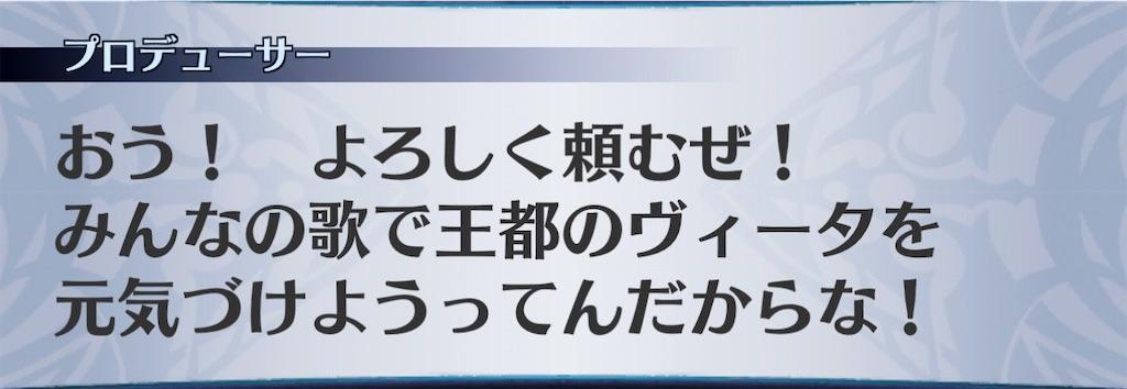 f:id:seisyuu:20201227202748j:plain