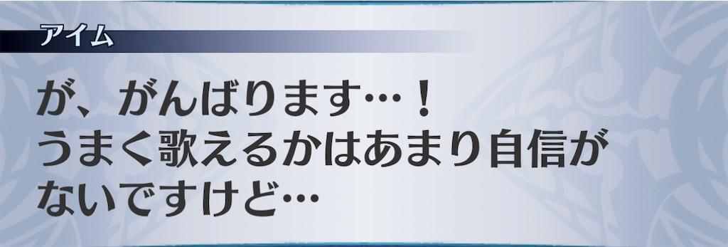 f:id:seisyuu:20201227202753j:plain