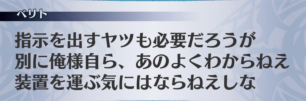 f:id:seisyuu:20201227202959j:plain