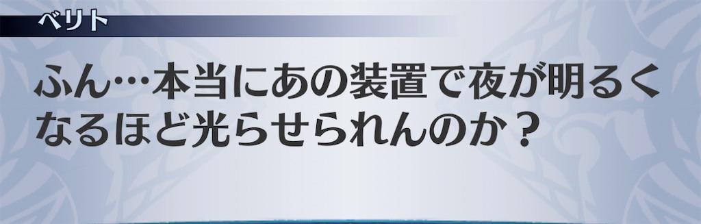 f:id:seisyuu:20201227203007j:plain