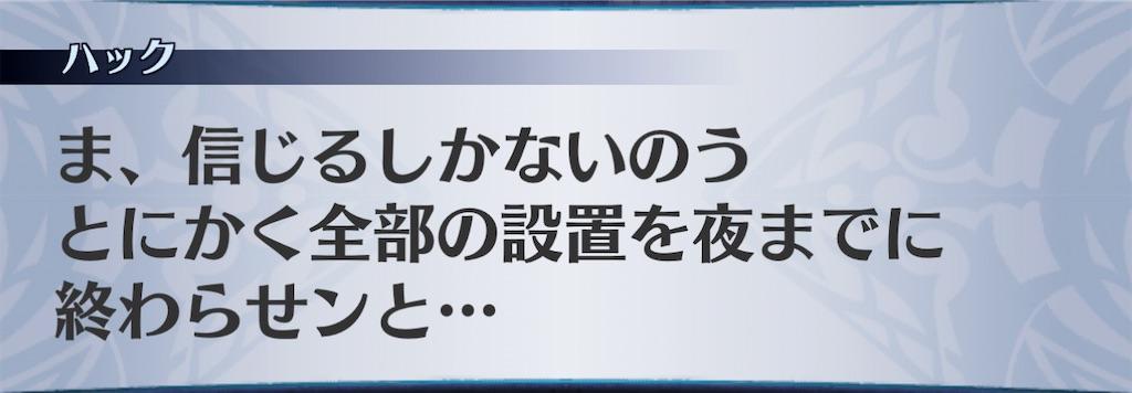 f:id:seisyuu:20201227203049j:plain