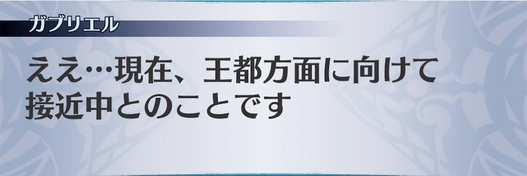 f:id:seisyuu:20201227203243j:plain
