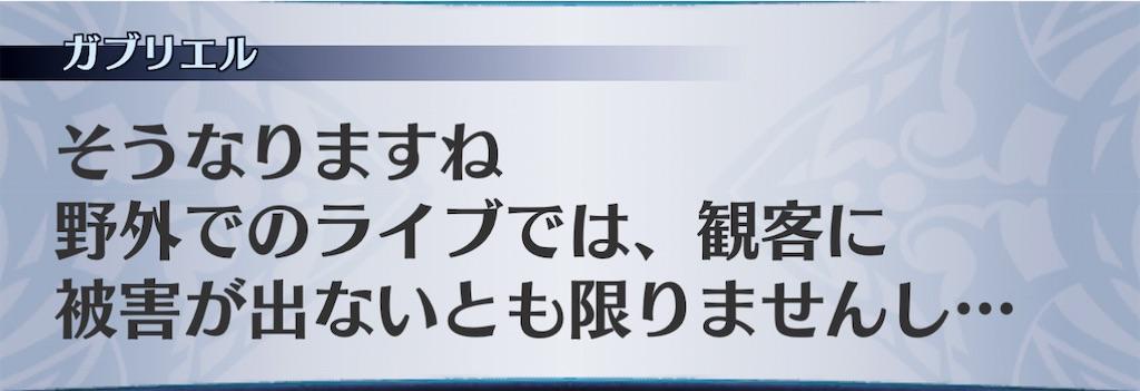f:id:seisyuu:20201227203250j:plain