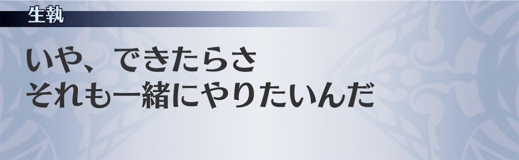 f:id:seisyuu:20201227205201j:plain