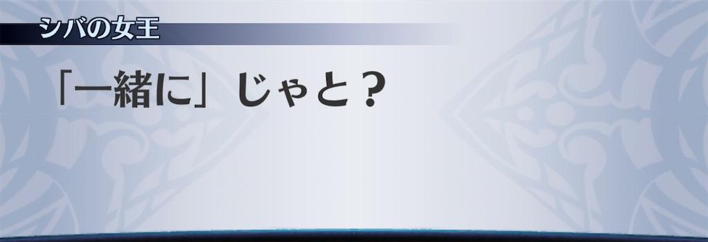 f:id:seisyuu:20201227205205j:plain