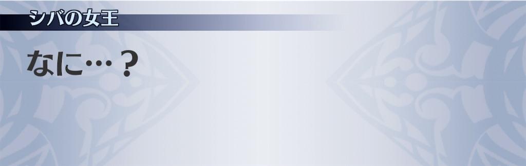 f:id:seisyuu:20201227205402j:plain