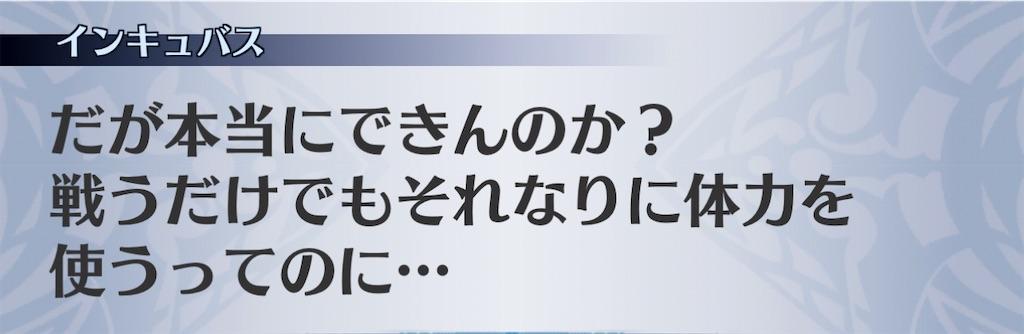 f:id:seisyuu:20201227205535j:plain