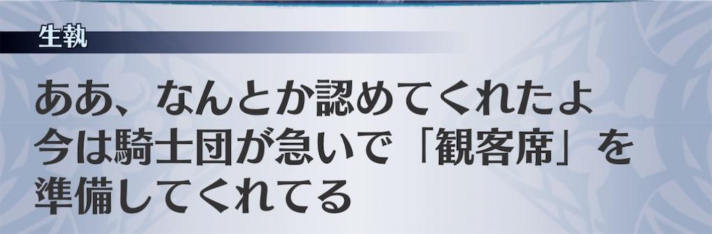 f:id:seisyuu:20201227205817j:plain