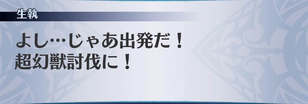 f:id:seisyuu:20201227210104j:plain