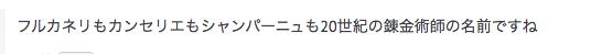 f:id:seisyuu:20201230205712p:plain