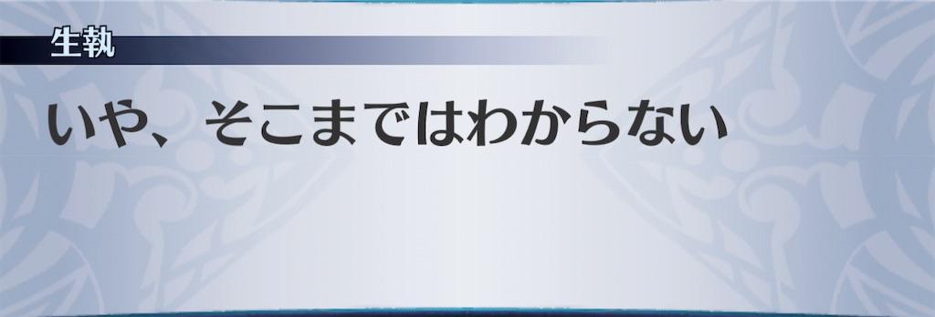 f:id:seisyuu:20201231042651j:plain