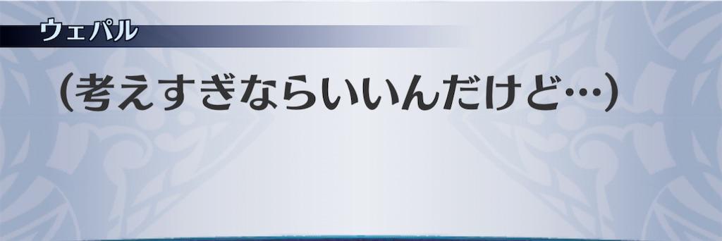 f:id:seisyuu:20201231043054j:plain