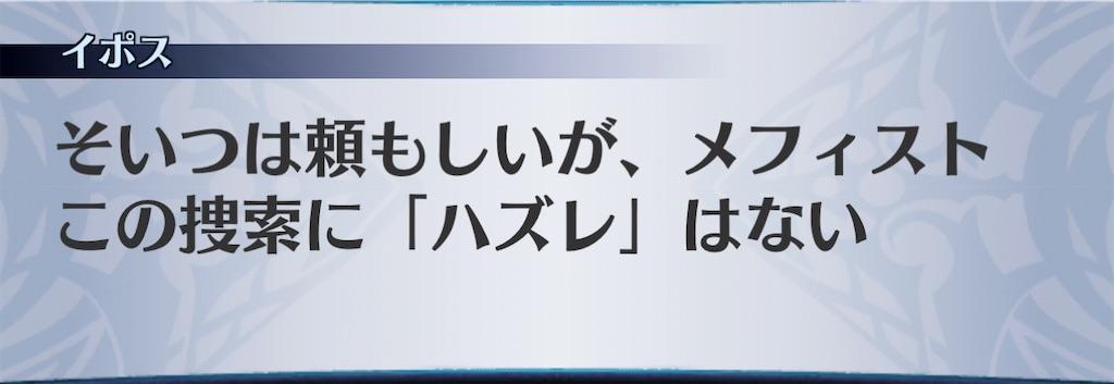f:id:seisyuu:20201231043248j:plain