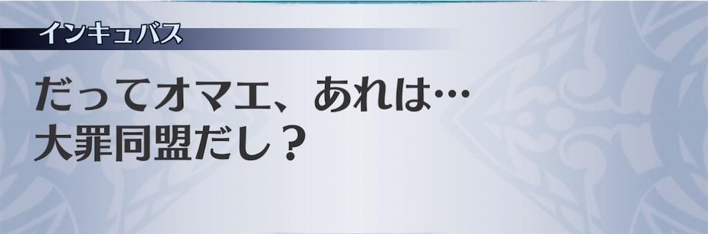f:id:seisyuu:20201231043550j:plain