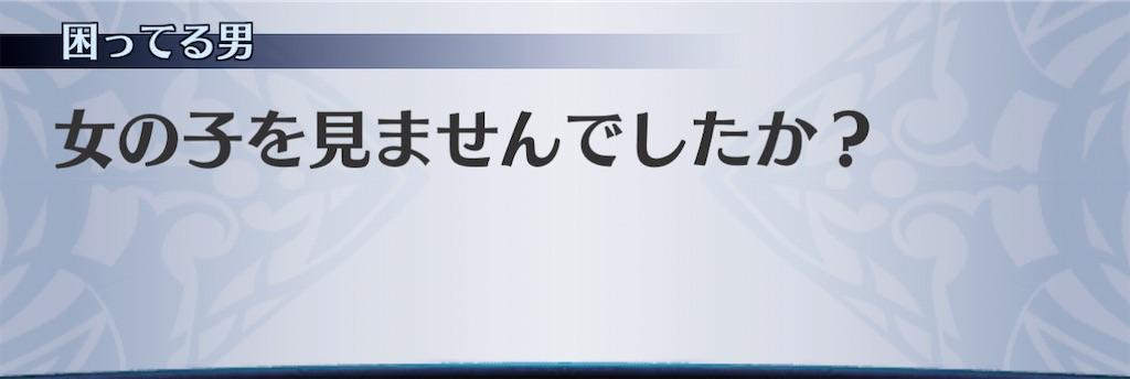 f:id:seisyuu:20201231043702j:plain