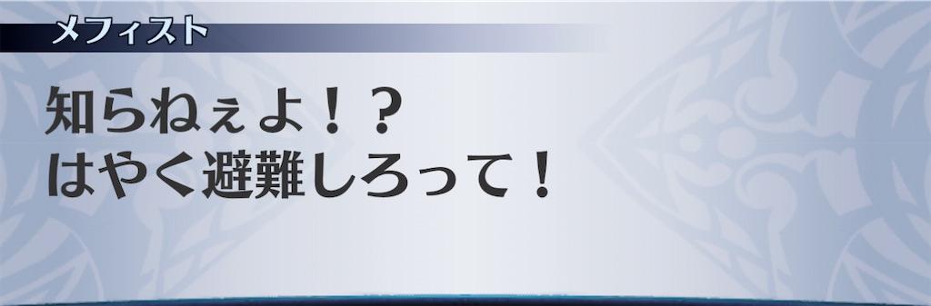 f:id:seisyuu:20201231043707j:plain
