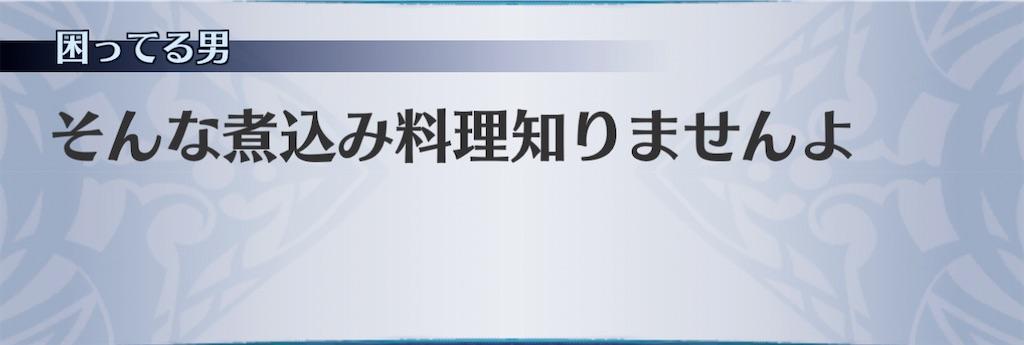 f:id:seisyuu:20201231043939j:plain