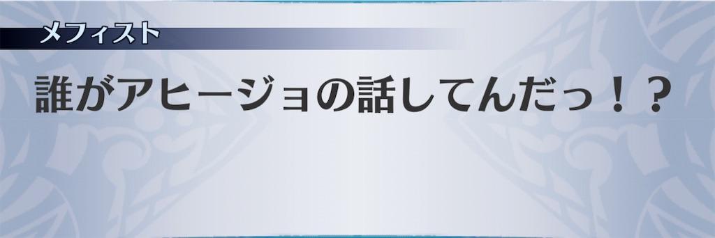 f:id:seisyuu:20201231043945j:plain