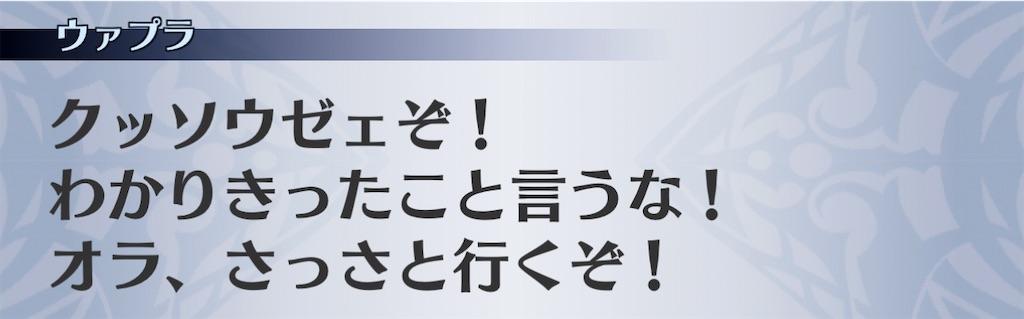 f:id:seisyuu:20201231044015j:plain