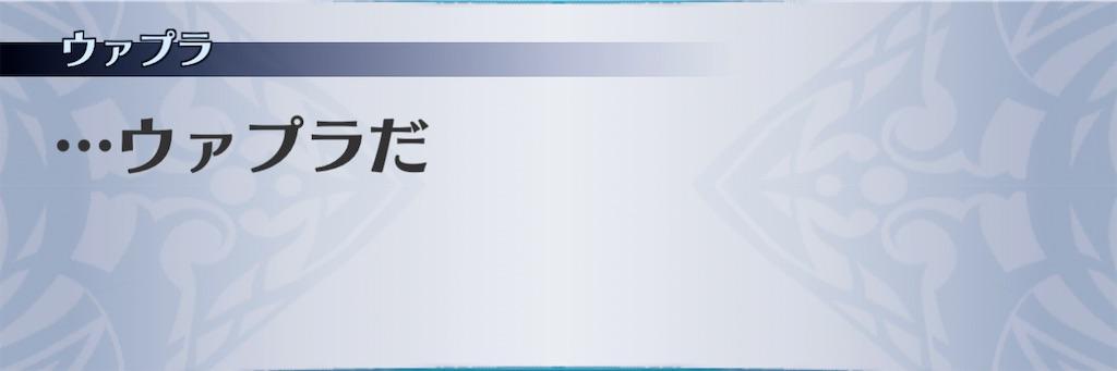 f:id:seisyuu:20201231044045j:plain
