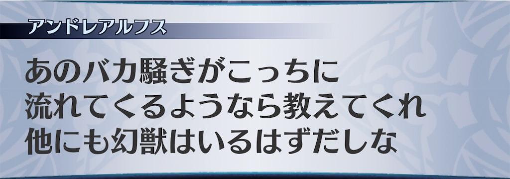 f:id:seisyuu:20201231044913j:plain