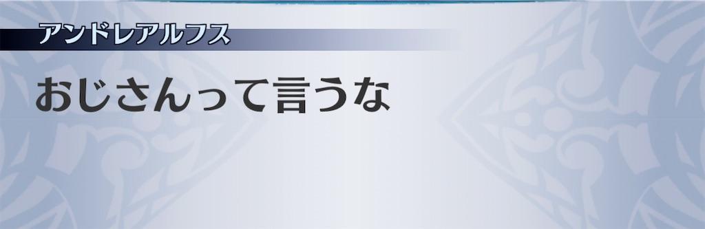 f:id:seisyuu:20201231045014j:plain