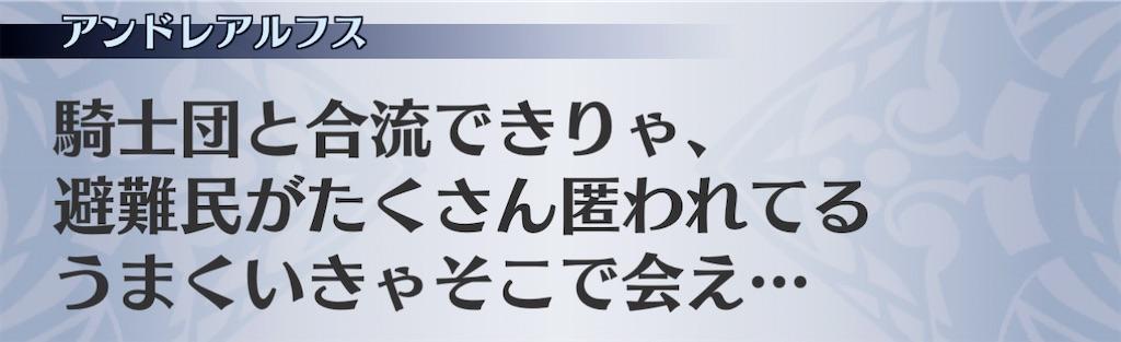 f:id:seisyuu:20201231045022j:plain