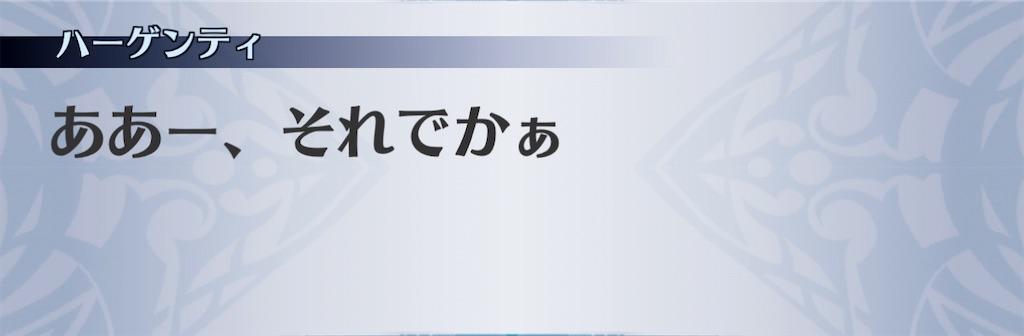 f:id:seisyuu:20201231045531j:plain