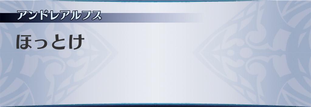f:id:seisyuu:20201231045651j:plain