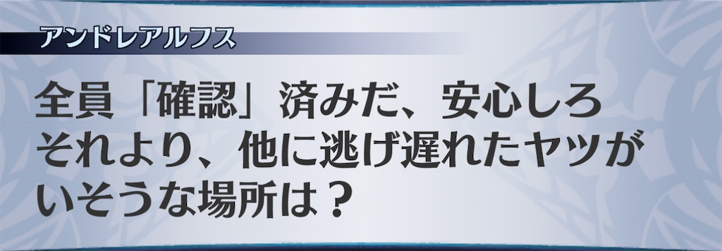 f:id:seisyuu:20201231050146j:plain