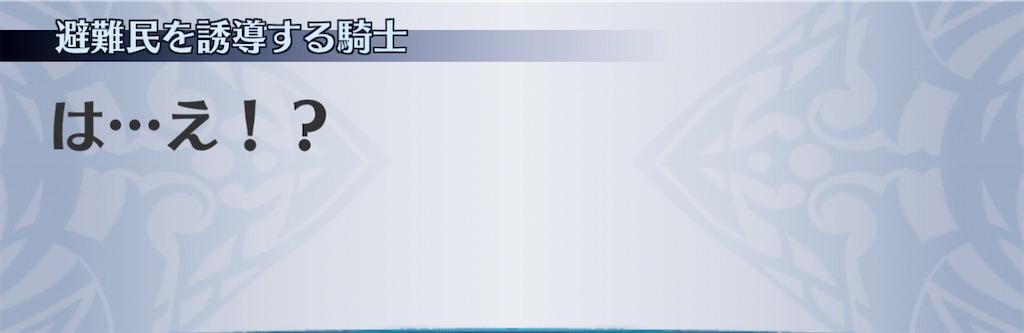 f:id:seisyuu:20201231050600j:plain