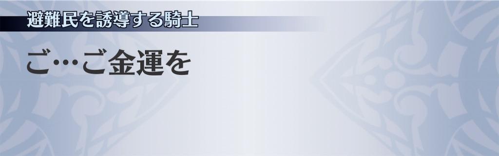 f:id:seisyuu:20201231050655j:plain