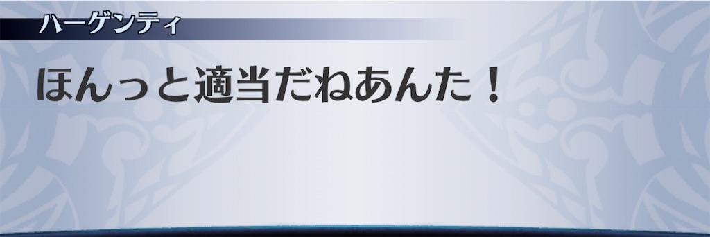 f:id:seisyuu:20201231050708j:plain