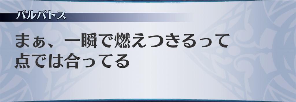 f:id:seisyuu:20210101113547j:plain