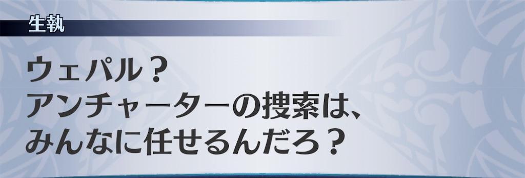 f:id:seisyuu:20210101113707j:plain