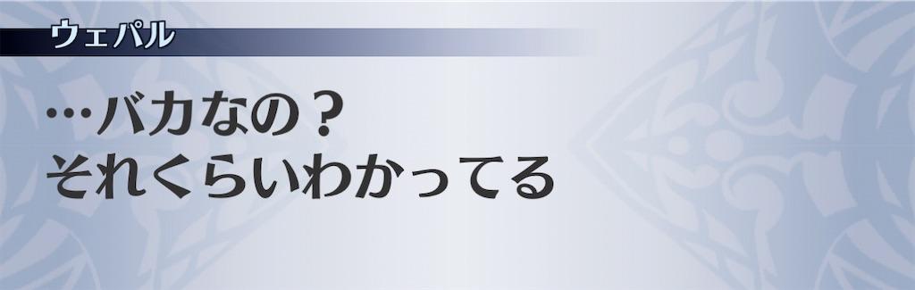f:id:seisyuu:20210101113844j:plain