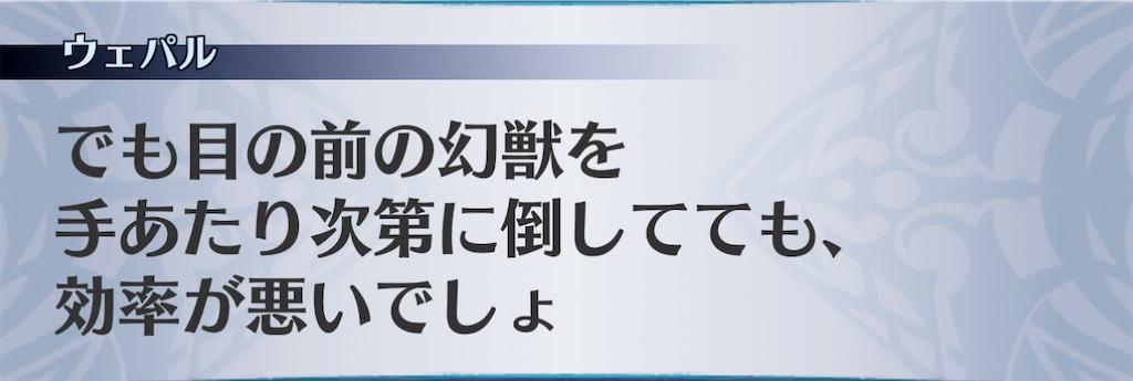 f:id:seisyuu:20210101113912j:plain